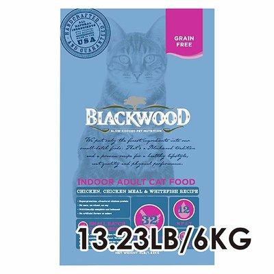 ✪第一便宜✪ 柏萊富 天然寵糧 極鮮無榖 室內成貓配方 雞肉+白鮭魚 貓飼料 貓糧 13.23LB/6KG