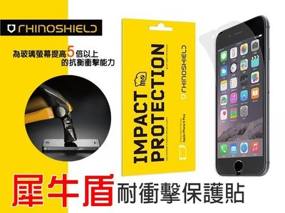 犀牛盾 Samsung Note5 NOTE 5/N9208 螢幕保護貼 防衝擊 耐刮傷 防髒汙 高透亮/螢幕保貼