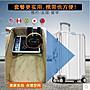 【興達生活】110V電磁爐出國美國日本加拿大臺灣歐洲出口迷妳留學移民旅行宿舍`3607