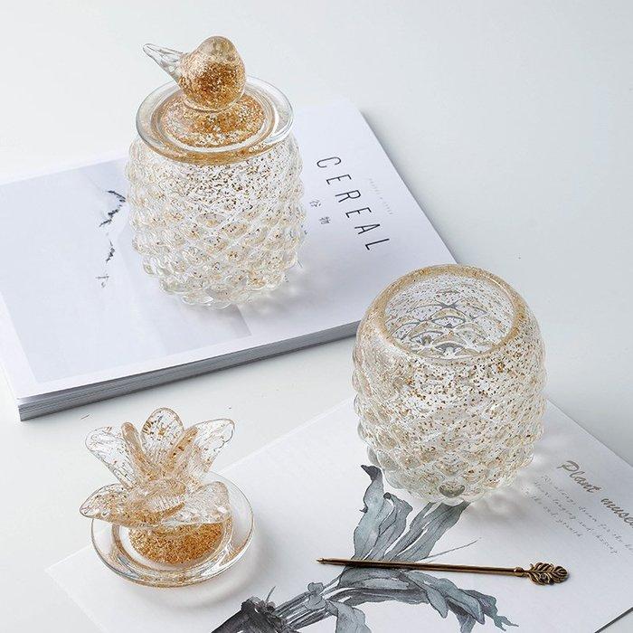 MAJPOINT*玻璃收納罐 小鳥菠蘿糖果咖啡豆 化妝棉儲物罐  北歐 金 道具 輕奢復古 時尚裝潢 客廳玄關 擺設布置