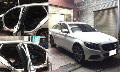 ☆久豆麻鉄☆ Benz S205 W205 適用 (四門氣密) 全車隔音套組 汽車隔音條 靜化論 芮卡國際 公司貨