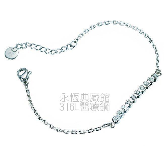 【永恆典藏館】MIGO 316L醫療鋼【繽紛手鍊-單鍊】不會氧化 不會過敏 免運