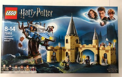 LEGO 75953 Harry Potter and The Chamber of Secrets Hogwarts Whomping Willow
