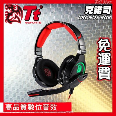 【PCHot】曜越 Tt eSPORT CRONOS 克諾司 RGB 7.1 全彩發光 電競耳機 耳機麥克風 升降音
