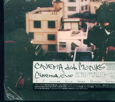 K - CINEMA dub MONKS - cinema duo - 日版 +DVD - NEW