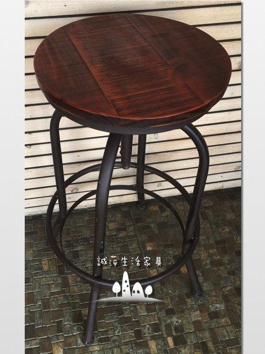 ~誠萍生活傢俱~美式LOFT鐵木旋轉無靠背吧台椅 高腳椅 吧檯凳 工業風格圓凳 直購價$1390元