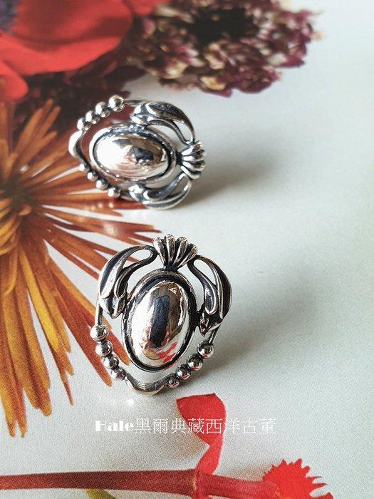 黑爾典藏西洋古董 ~純銀 純925銀 貝冠藤蔓純銀耳環~美國雜誌走秀韓國時尚首爾穿搭
