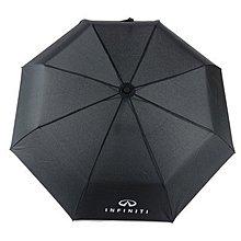 《HelloMiss》Infiniti 自動傘 三折傘 雨傘 Q30 Q50 Q60 Q70 QX50 QX60