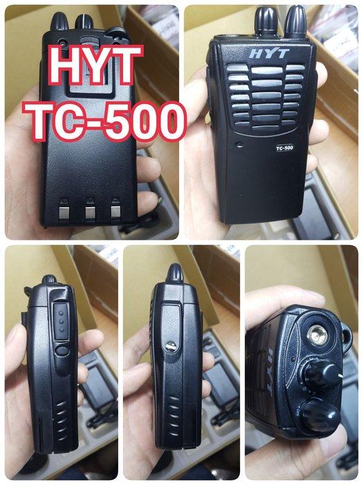 【手機寶藏點】免執照 無線電 業餘機 業務機 VHF UHF FRS UV VU 對講機HYT TC-500 FRS鴻G