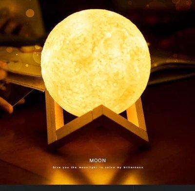 月亮燈 月球燈 月影燈 禮物 禮物首選 交換禮物 (18cm)