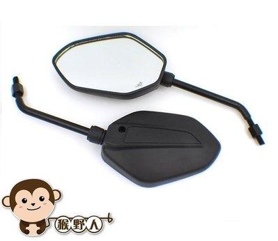 【猴野人】通用型 黑馬007車鏡 亮黑大面鏡 長方鏡 後照鏡 六角標準後照鏡 後視鏡 長方後視鏡 小型後照鏡