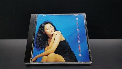 [樂購唱片]李之勤~愛我不愛~飛碟唱片發行首版原版CD無IFPI