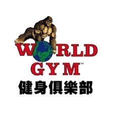 World gym中和重慶路會籍轉讓降價原1288下降1188/月