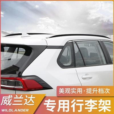 車頂架適用于新豐田威蘭達行李架改裝專用原廠款車頂旅行架威蘭達裝飾汽車改裝