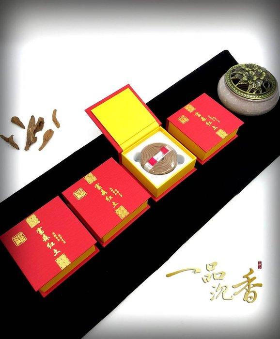 【一品沉香】富森紅土微盤香3組 贈送冰裂爐