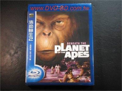 [藍光BD] - 浩劫餘生2 Beneath The Planet Of The Apes ( 得利公司貨 ) - 人類與猿人地下城大戰