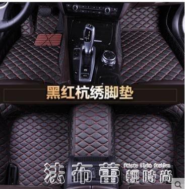 新大眾寶來捷達朗逸名爵6豐田卡羅拉軒逸賽歐3全包圍汽車腳墊專用