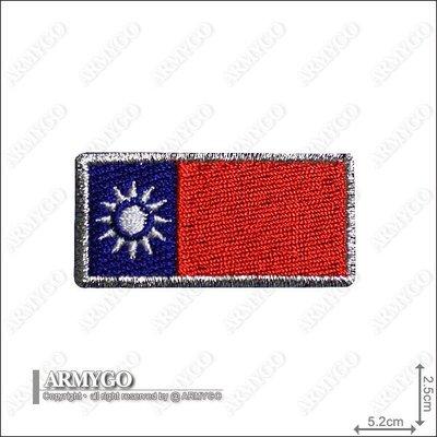 【ARMYGO】中華民國國旗(特別版) (2.5 x 5.2 公分)