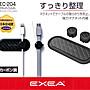 樂速達汽車精品【EC- 204】日本精品 SEIKO 碳...