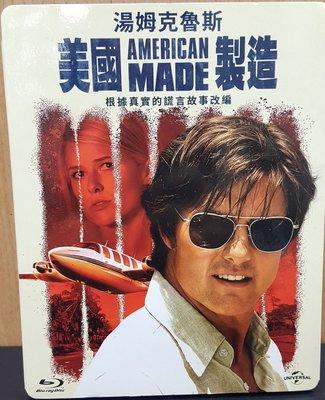 二手BD/DVD專賣店【美國製造】台灣正版二手藍光光碟