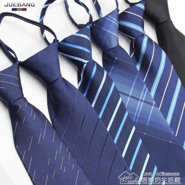 拉鏈式領帶正裝商務上班職業韓版易拉得學生結婚新郎懶人男士領帶