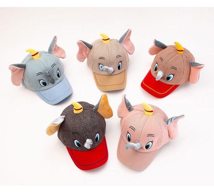 ☆二鹿帽飾☆可愛立體小象棒球帽 /網紅同款兒童帽/小孩款 -5色