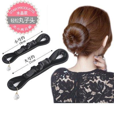 周可可 丸子頭盤發器韓國頭飾髮卡成人百搭優雅甜美淑女花苞頭髮飾品髮夾 ZC5516