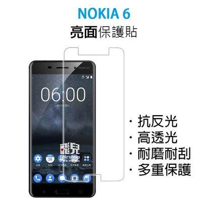 【飛兒】衝評價 ! Nokia 6 保護貼 高透光 亮面 手機貼 抗反光 耐刮 另有 霧面 防指紋 05