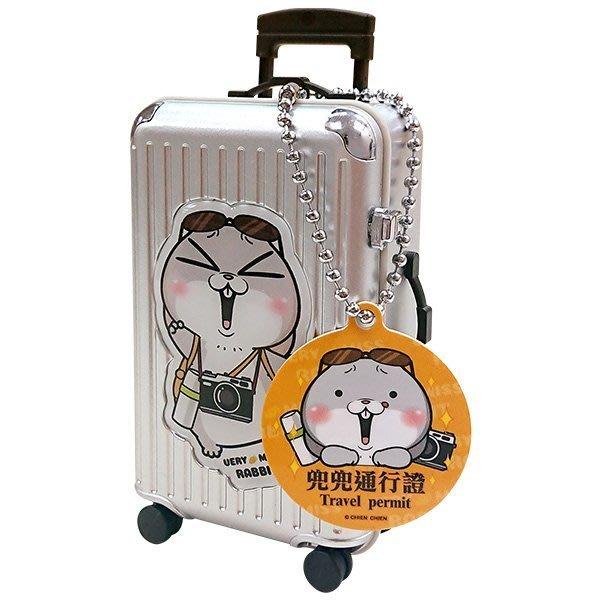 7-11【好想兔行李箱 Icash 2.0單賣】蛋黃哥拉拉熊卡娜赫拉kitty漫威小丸子史努比迪士尼航海王