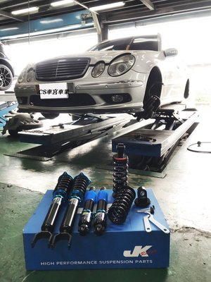 JK Racing BENZ W211 S211 廢除原廠氣壓式 替代型 道路運動版 避震器 旅行式 E320kt
