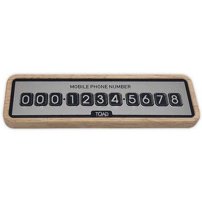 權世界@汽車用品 韓國TOAD 木頭黏貼置放式車用智慧型手機號碼留言板 1189