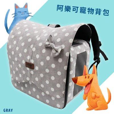 【超值好物】ARKIKA阿樂可寵物背包-灰 (太空包/外出包/寵物包/穩固/舒適/透氣/可全拆/燈芯絨材質/貓咪圖樣)