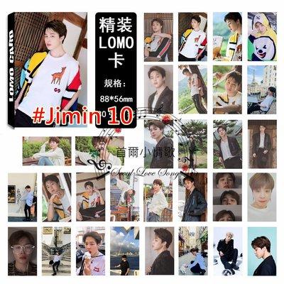 【首爾小情歌】BTS 防彈少年團 JIMIN 個人款#10 卡片 LOMO 小卡組 30張