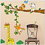 米樂小鋪  森林樂園長頸鹿壁貼壁紙 讓您的小...