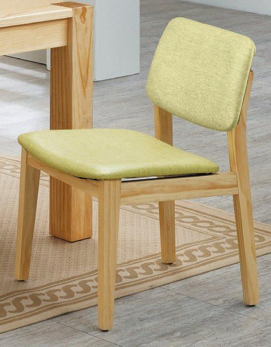 【南洋風休閒傢俱】餐廳家具系列- 紐松原木餐椅 用餐椅 (金623-9)