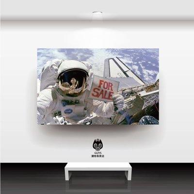 GUYS潮物專賣店 spm-008 太空人 創意 禮物 無框畫 客製化 居家佈置 美式 壁畫 書房 兒童房 裝飾畫