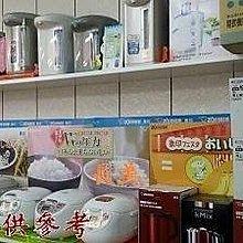 板橋-長美 禾聯烤箱 HEO-3001SGH/HEO3001SGH 30L四旋鈕電烤箱