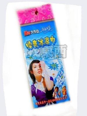 新款包裝 極速降溫 冰涼 領巾 冰涼巾 冰涼帶 頭巾 涼爽一夏 可超取 批發 團購