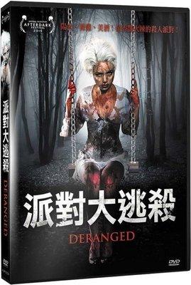 ⊕Rain65⊕正版DVD【派對大逃殺/Deranged】-(直購價)