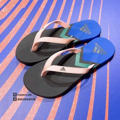 【豬豬老闆】Adidas EEZAY FLIP FLOP CLEORA 夾腳 拖鞋 女鞋 F35030