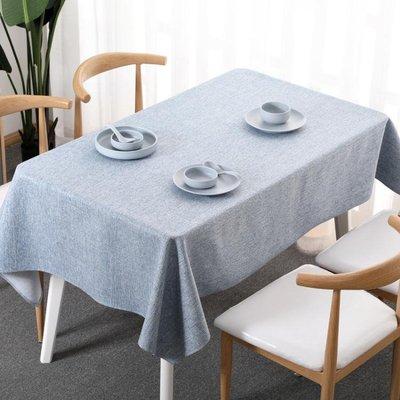 北歐桌布布藝棉麻小清新餐桌布家用長方形...