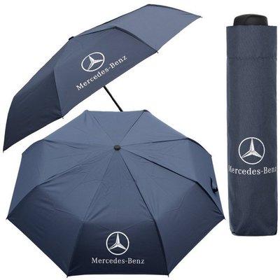 賓士專用自動雨傘 AMG雨傘 三折傘黑色雨傘超大 超強防風晴雨雙層防風全自動雨傘 折疊商務傘 車用自動傘 太陽傘 遮陽傘