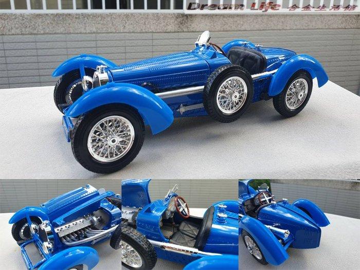 【Bburago 精品】1/18 1934 Bugatti Type 59 復古老爺車~全新藍色~現貨特惠價~!