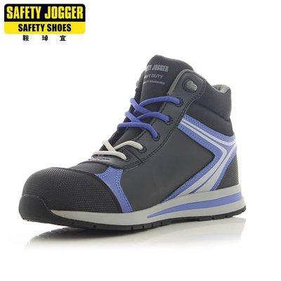 Safety Jogger toprunner 勞保鞋防砸防刺耐高溫中幫安全鞋【e街酷】DF541524