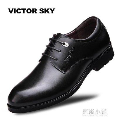 2019新款皮鞋男商務正裝休閒男士皮鞋英倫黑色 季工作爸爸男鞋子
