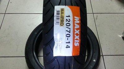 **勁輪工坊**(機車輪胎專賣店) MAXXIS MA-PRO 120/70/14 140/60/13  SYM GTS300I前後輪