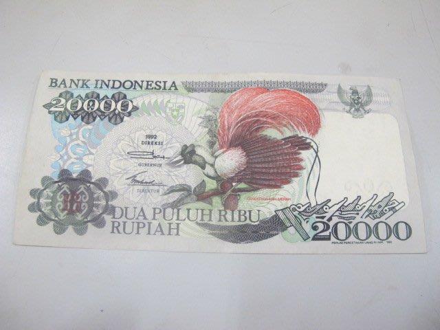 二手舖 NO.607 印尼 1995年 20000 RUPIAH 品相好