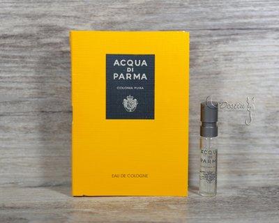 Acqua di Parma Colonia Pura 純淨之水 中性古龍水 1.5ml 全新 可噴式