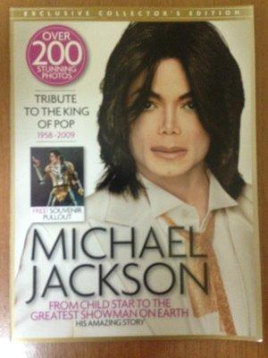 (絶版) Tribute To The King Of Pop 1958-2009 MJ 麥可傑克森