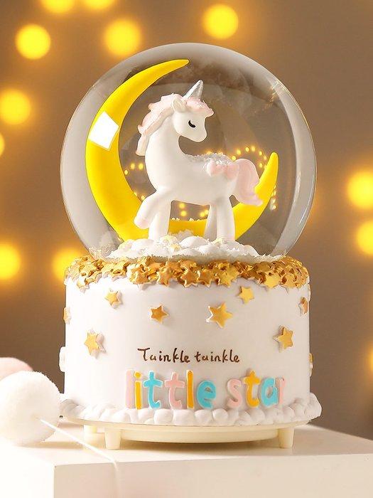 奇奇店-生日禮物女生小禮品水晶球創意實用女孩送幼兒園兒童孩子網紅六一